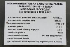 rakentsilo-19